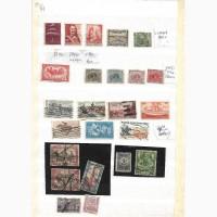 Разные гашеные марки