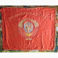 Знамя Пролетарии всех стран соединяйтесь, ручная вышивка герба