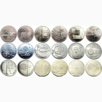 Португальские юбилейные монеты 2, 5 и 5 евро