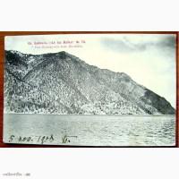 Редкая открытка.«БАЙКАЛ. Гора Кудалла». 1903 год