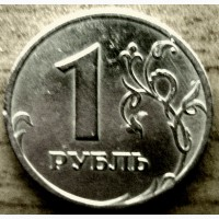 1 рубль 2005 год