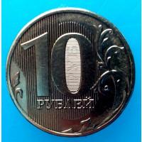 Редкая монета 10 рублей 2016 год