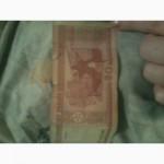 Продам 50 рублей белоруси