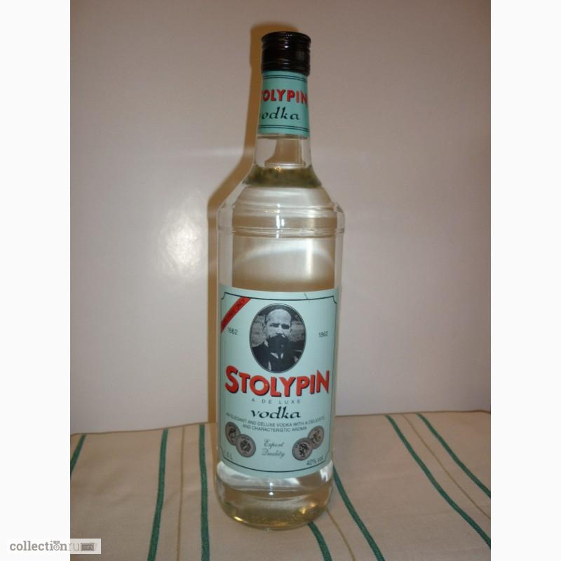 Фото 10. Коллекцию бутылок импортной водки 90х годов продам