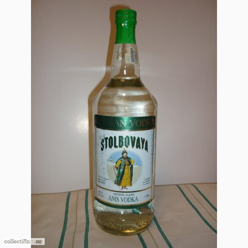 Фото 12. Коллекцию бутылок импортной водки 90х годов продам