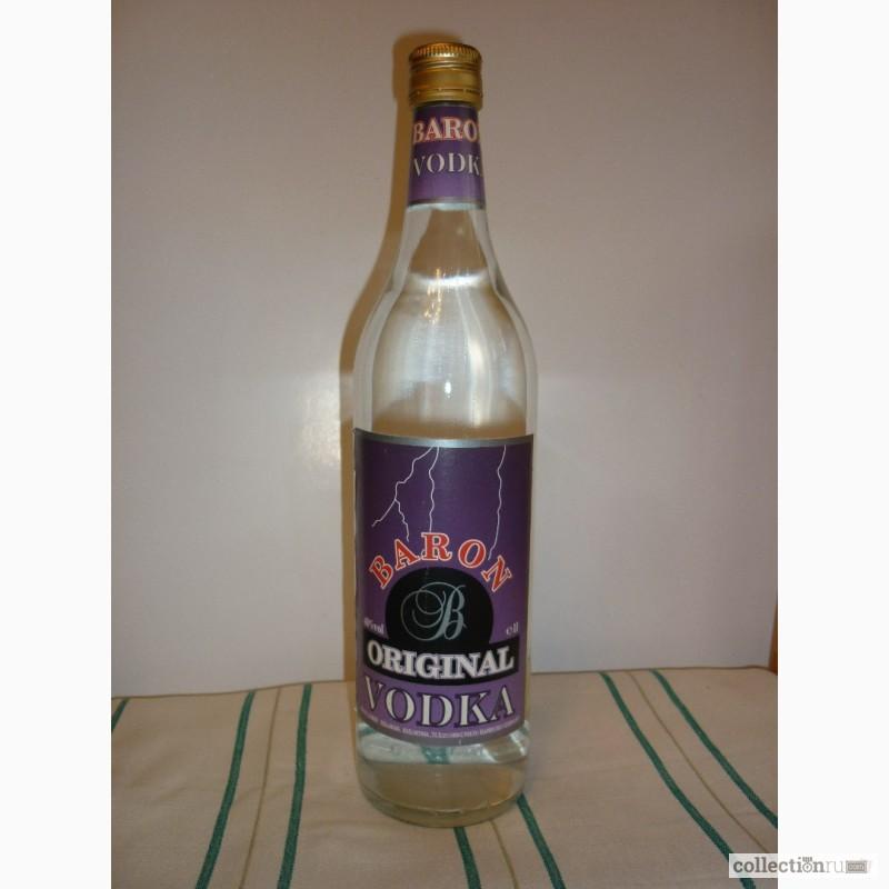 Фото 14. Коллекцию бутылок импортной водки 90х годов продам