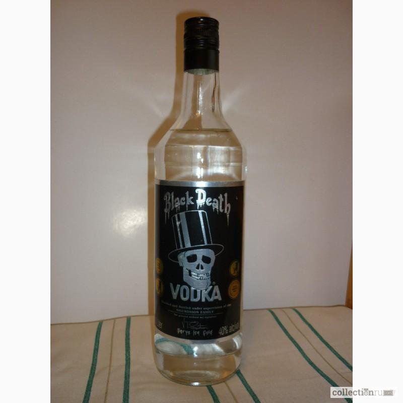 Фото 19. Коллекцию бутылок импортной водки 90х годов продам