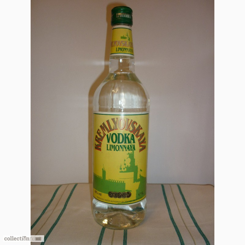 Фото 20. Коллекцию бутылок импортной водки 90х годов продам