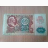 Продам 100 рублей 1991 года