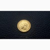 10 рублей 1911 г. Российская империя