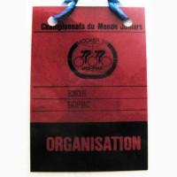 Аккредитация на чемпионат Мира по велоспорту