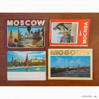 Наборы открыток Кремль, Москва, Столицы. Винтаж