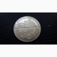 5 гривен 2000 г.Белгород-Днестровский Украина