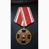 Медаль 70 лет ГАИ ГИБДД