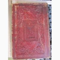Церковная книга Минея, месяц июль, 19 век