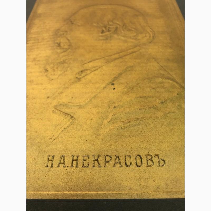 Фото 2. Тисненая гравюра Н.А Некрасов Издание т-ва Киббель, С.Петербург 1900 год