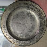Серебряный церковный дискос, серебро 84 проба, годовик, 1850 год