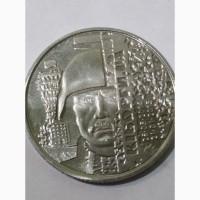 Монеты разные по интересам