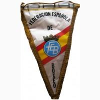 Федерация бокса Испании