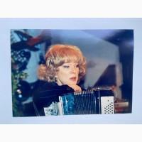 Продам фотографии Людмилы Гурченко