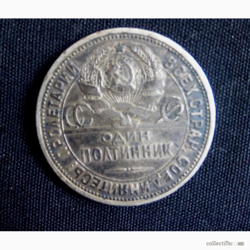 Фо�о к об�явлени� п�одам �е�еб�ян�е моне�� � collectionru