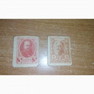 Продам старинные марки