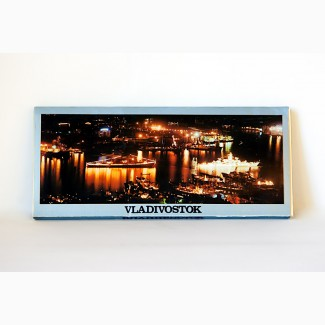 Открытки фото Владивостока винтаж