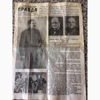 Продам газету 1945 год 10 мая