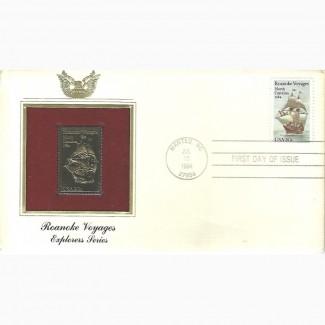 Продаю конверт Первый день гашения США, марка на золой фольге Roanoke Voyages 1984 г