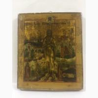 Старинная икона Св.Марии Египетской Икона написана темперой во второй половине 19 века