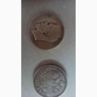 Рубли Николая 2 1899г серебро