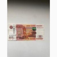 Продам банкноту 5000 с редким номером