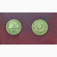 Продам монету 5 копеек 1935 года
