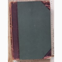 Книга Народоведение, Ратцель, том 1, 1903 год