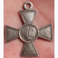 Серебряный георгиевский крест 4 степени, серебро, царская Россия