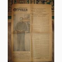 Продам газеты со статьями о И.В.Сталине