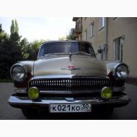 Продам ГАЗ-21У