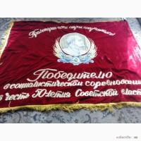 Породам ФлагЗнамя:20000