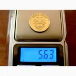 Редкая монета 10 рублей 2009 год