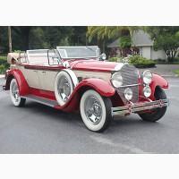 1929 Packard Clipper