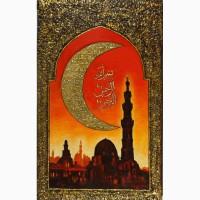 Исламское искусство Шамаиль«Сура аннур», Коран, 24
