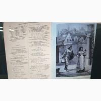 Книги Мольер, том 1 и 2, Библиотека Великих Писателей, авторские эксклюзивные
