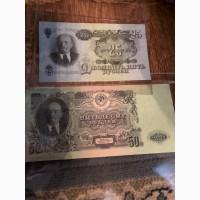 Продам банкноты 1947 года