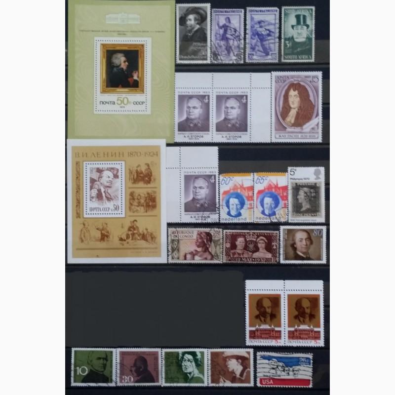 Фото 3. Продам почтовые марки тематика Персоналии