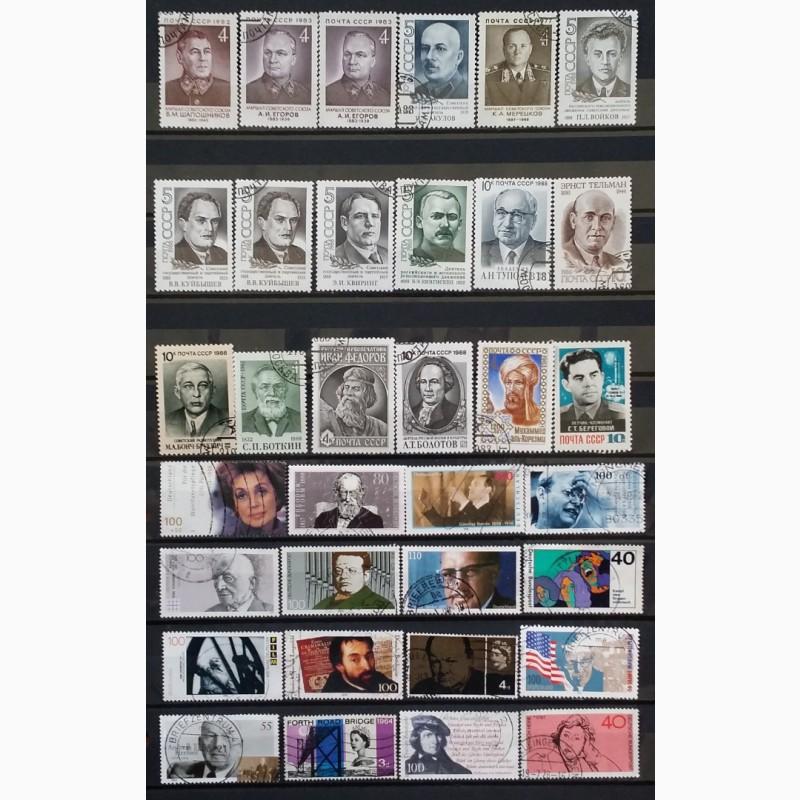 Фото 7. Продам почтовые марки тематика Персоналии