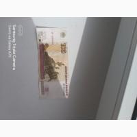 Продам купюру 100 рублей 1997г