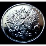 Редкая, серебряная монета 25 пенни 1917 года