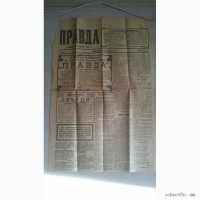 Газета Правда 22 апреля 1912