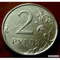 Редкая монета 2 рубля 2006 год