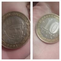 Продам монету с ДЕФФЕКТом 2001 г